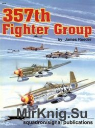 357th Fighter Group (Squadron Signal 6178)