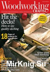 Woodworking Crafts - April 2017