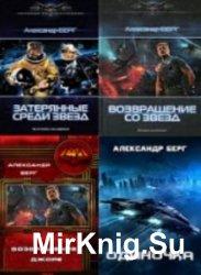 Книги научной фантастики для детей