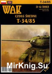 T-34/85 (WAK 2012-03/04)