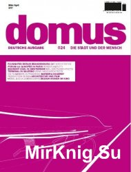 Domus Germany - Mаrz/April 2017
