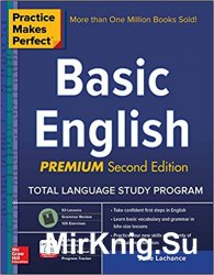 Practice Makes Perfect Basic English, Premium Second Edition