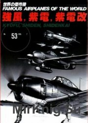 Kawanishi Kiofu, Shinden, Shidenkai (Famous Airplanes of the World 53)