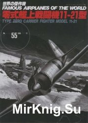 Mitsubishi Type Zero Carrier Fighter Model 11-21 (Famous Airplanes of the World 55)