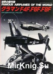 Grumman F4F, F6F, F8F (Famous Airplanes of the World 35)