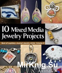 10 Mixed Media Jewelry Projects №4 2016
