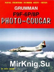 Grumman F9F-6P/8P Photo-Cougar (Naval Fighters №67)