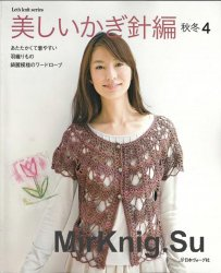 Lets knit series NV80224
