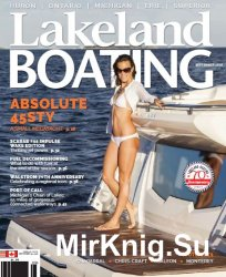 Lakeland boating №9 2016