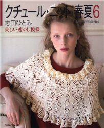 Lets Knit Series NV80390 2014