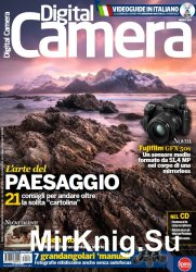 Digital Camera Marzo 2017 Italia