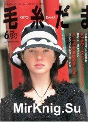 Keito Dama No. 77 1994