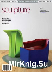 Sculpture №3 Vol. 29 2010