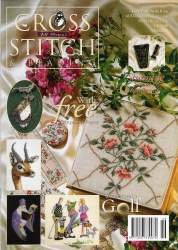 Jill Oxton's Cross Stitch & Beading №46 2001