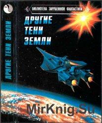 Книга про башни фантастика