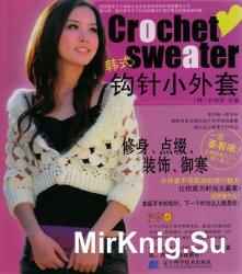 Crochet sweater №7 2009