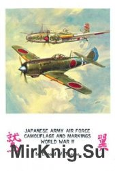 Japanese Army Air Force Camouflage & Markings World War II