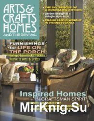 Arts & Crafts Homes and The Revival - Summer 2017