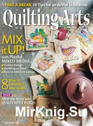 Quilting Arts Magazine - June/July 2017