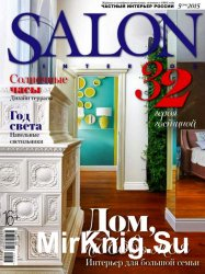 Salon-interior №5 2015