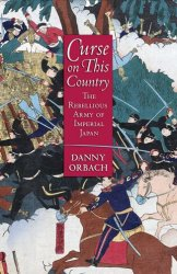 Curse on This Country: The Rebellious Army of Imperial Japan