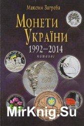 Биткин сводный каталог медалей россии скачать 100 рублей биметалл 1992 года стоимость