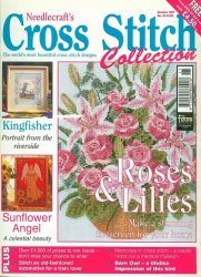 Cross Stitch Collection №33  1997