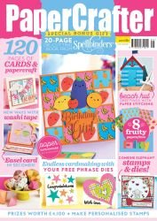 Papercrafter №109 2017