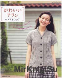 Lets Knit Series NV80157