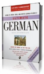 Living Language. Ultimate German Basic Intermediate  (Аудиокнига)