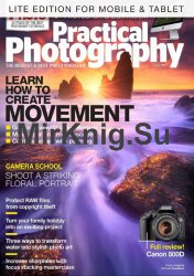 Practical Photography July 2017