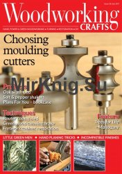 Woodworking Crafts - July 2017