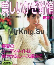 Let's Knit Series NV3709