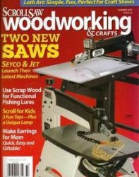 ScrollSaw Woodworking & Crafts - Summer 2017