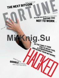 Fortune USA - 1 July  2017