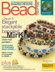 Bead & Button - August 2017