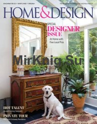 Home & Design - July/August 2017