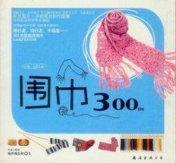 Bianzhi Knitting and Crochet Boutique Show 300 №1 2007