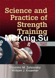 And of science training practice pdf strength