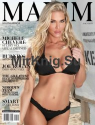 Maxim №7 2017 South Africa
