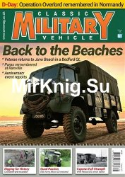 Classic Military Vehicle - Issue 195 (August 2017)