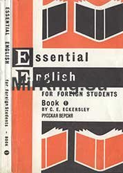 Essential English for Foreign Students Book 1
