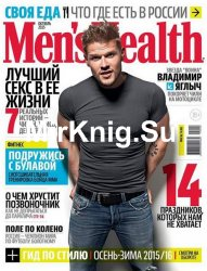 Mens Health 2015 Pdf