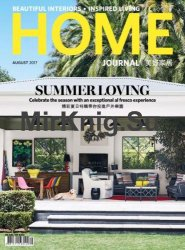 Home Journal - August 2017