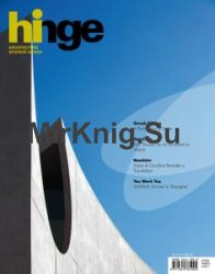 Hinge Magazine No.257 - July 2017