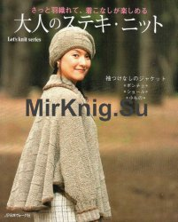 Lets knit series NV80056