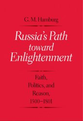 Russia's Path toward Enlightenment: Faith, Politics, and Reason, 1500-1801