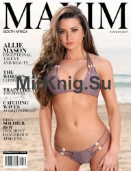 Maxim №8 2017 South Africa