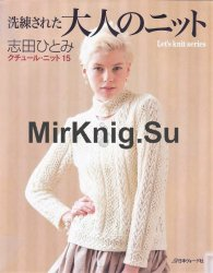 Lets knit series NV80143