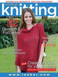 Creative Knitting №58 2017
